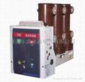 供应VS1高压真空断路器 2