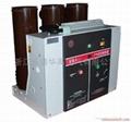 供应VS1高压真空断路器 3