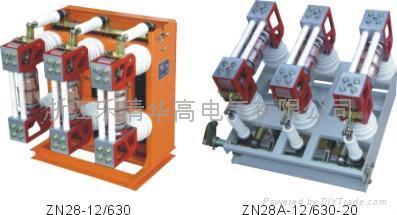 供应ZN28高压真空断路器 2