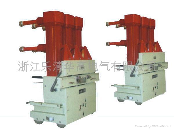 供应ZN85高压真空断路器 1