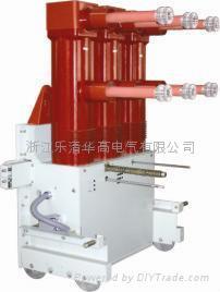供应ZN85高压真空断路器 2