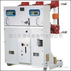 供应ZN23高压真空断路器 2
