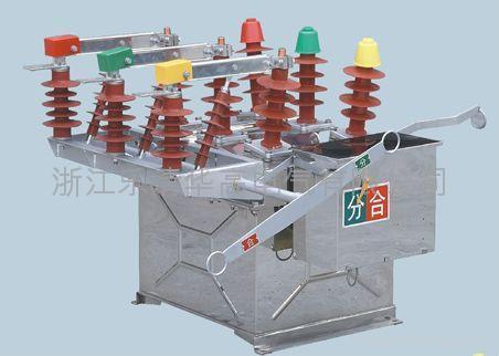 专业生产户外高压真空断路器ZW8-12/630-20 1