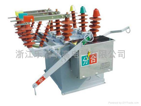 专业生产户外高压真空断路器ZW8-12/630-20 2