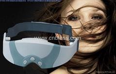 super quality eye care massager
