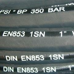 Hydraulic Hose R1, R2, 1SN, 2SN, 4SP, 4SH