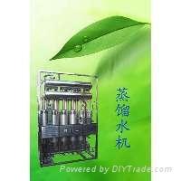 列管多效蒸餾水機