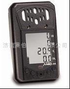 便携式乙醇气体检测仪