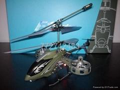 4通道合金遥控飞机F103