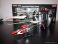 F101A遥控飞机进口陀螺仪3.5通道 2
