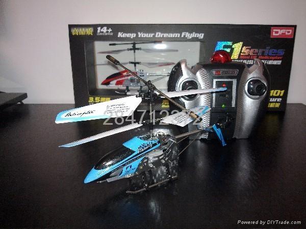 F101A遥控飞机进口陀螺仪3.5通道 3