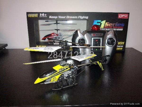 F101A遥控飞机进口陀螺仪3.5通道 4