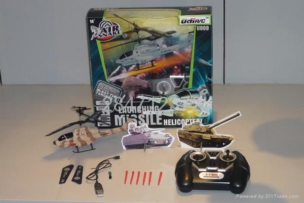 U809眼镜蛇射弹遥控飞机 1