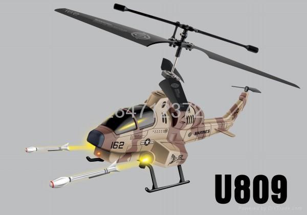U809眼镜蛇射弹遥控飞机 3