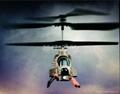 U809眼镜蛇射弹遥控飞机 4