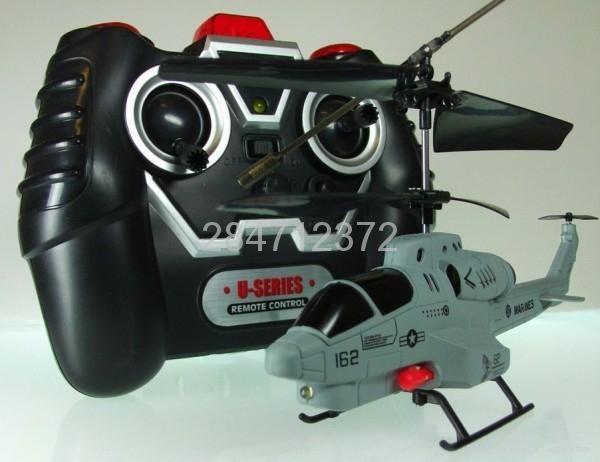 U809眼镜蛇射弹遥控飞机 5