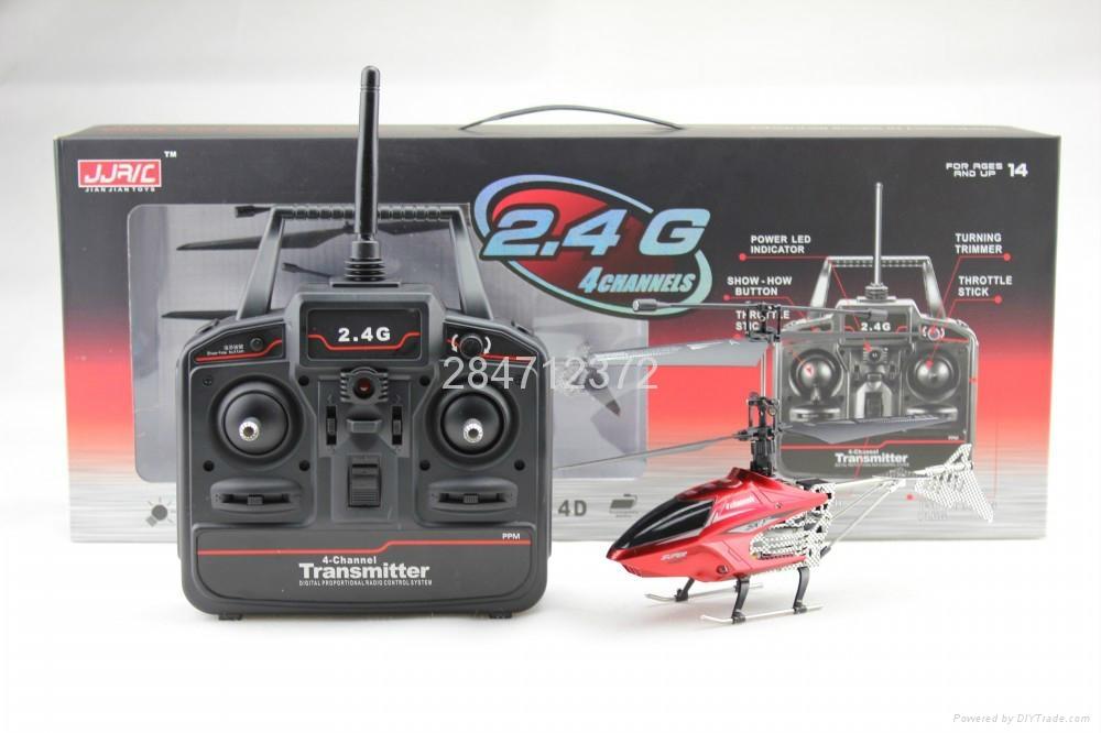 2.4G四通道飞机 4