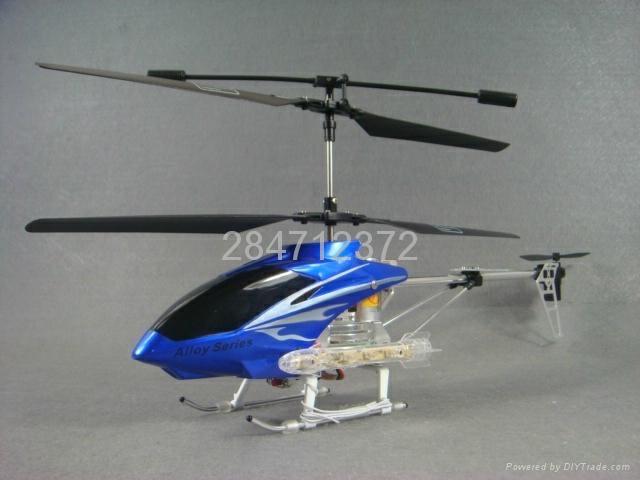 0755-1陀螺仪合金结构遥控飞机 1