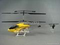 0755-1陀螺仪合金结构遥控飞机 2