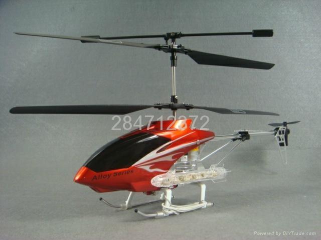 0755-1陀螺仪合金结构遥控飞机 3