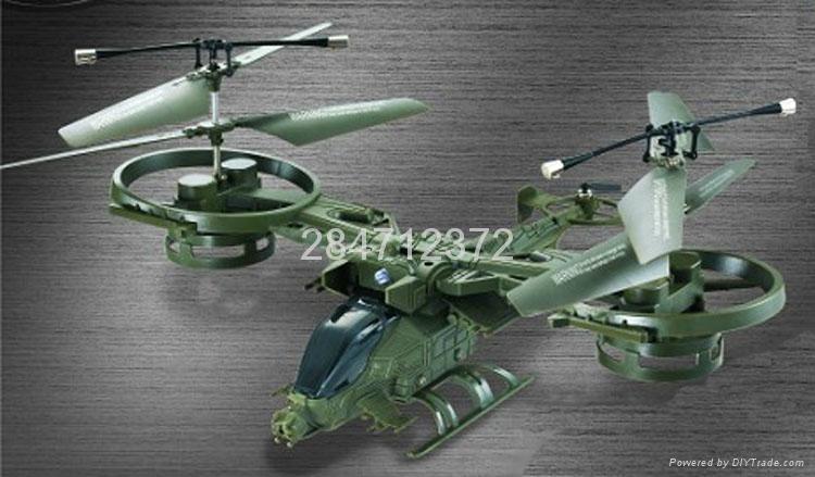4通道阿凡达飞龙战机遥控飞机 1