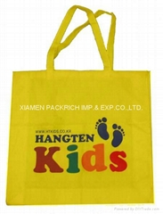 Promotional kids non woven carry bag