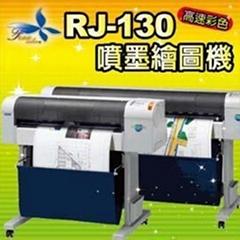 Mutoh RJ-130 高速彩色喷墨绘图机