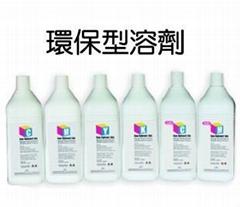 环保型溶剂 Evo Solvent (1000ml)