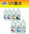 UV墨水(UV llnk)