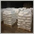 Anionic polyacrylamide(flocculant) 2