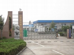 Liaocheng Yongxing Environmental Protection Science and Technology Co.,ltd