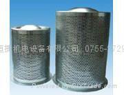 供應深圳空壓機油氣分離器