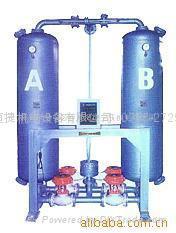 供應深圳空氣壓縮系統吸附式乾燥機