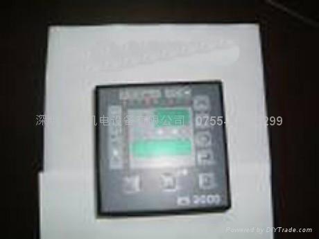 螺杆式空气压缩机零配件 3