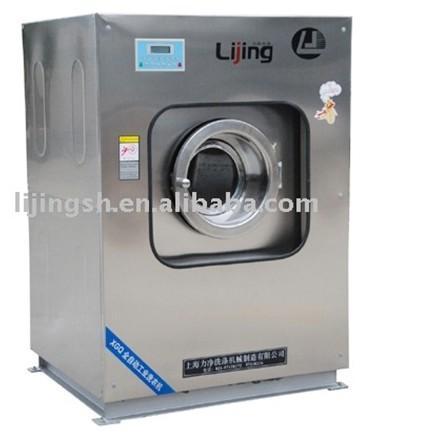 washing machine 2 in 1