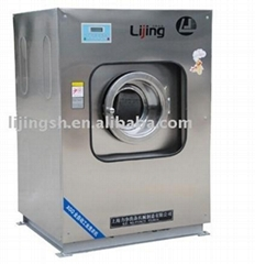 2 in 1 Laundry Washing Machine, laundry equipment
