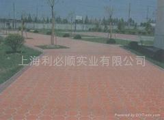 硬化紙模地坪