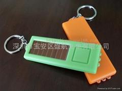 供应太阳能手电筒钥匙扣