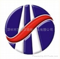 深圳市盛航光電有限公司