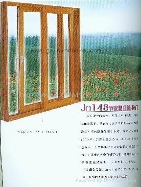 JN148節能提升推拉門 1