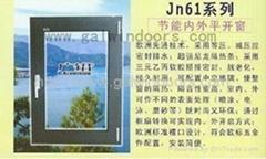 JN61节能平开窗