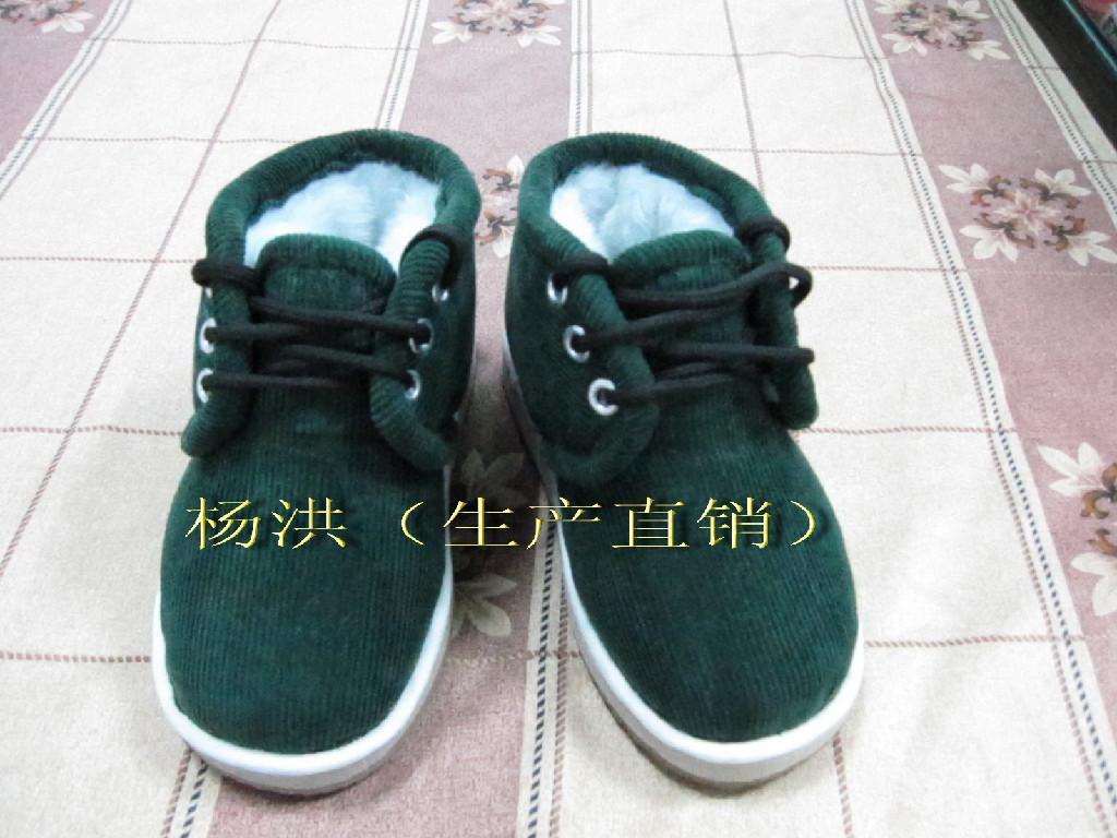 棉鞋 , 手工