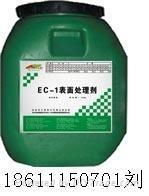 EC-1高强表面处理剂