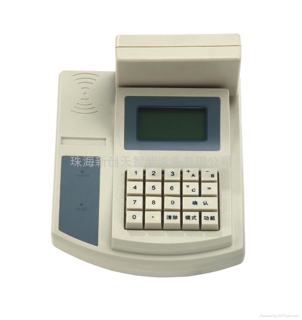 IC卡臥式收費機\刷卡機,IC卡收費機,IC卡消費機 1