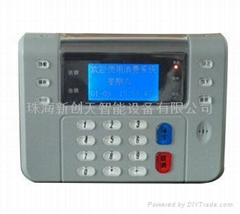 NE30GY-IC消費機\IC扣費機\食堂刷卡機\珠海