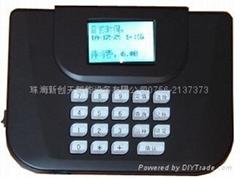 NCT-20GY-IC收費機\IC刷卡機\IC售飯機