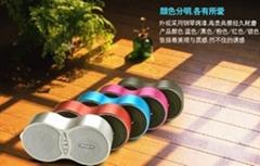 深圳市便携式插卡音箱