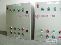 消防聯動控制箱