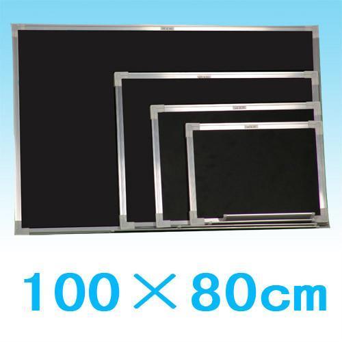 深圳大边框教学黑板