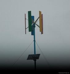 wind solar hybrid street lamp system